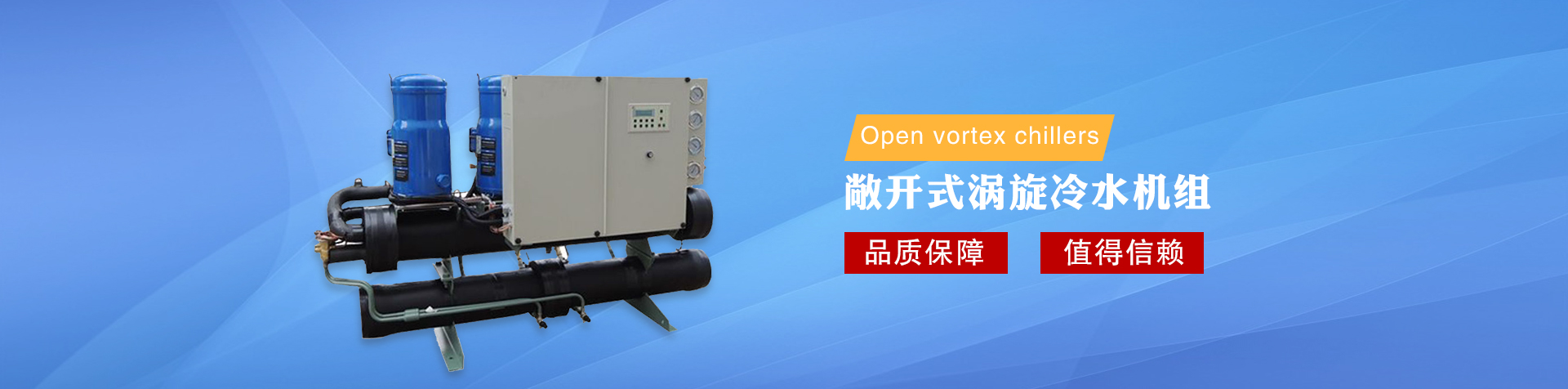 上海研工机械有限公司